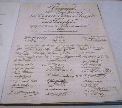 Die griechische Verfassungsurkunde von 1844