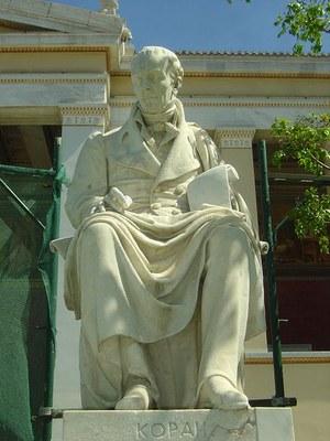Adamantios Korais (1748–1833) IMG