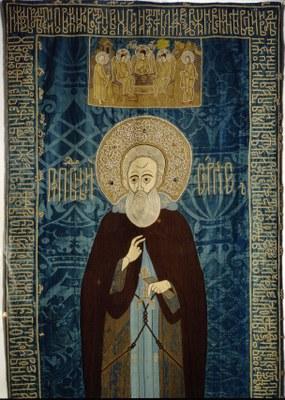 Sergius von Radonezh 1581 IMG