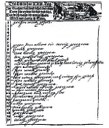 Tägliche Wettereintragung in einem Schreibkalender von Christian Heiden, Nürnberg 1576, unbekannter Autor; Bildquelle: Germanisches Nationalmuseum Nürnberg, Signatur 8°Nw2404.