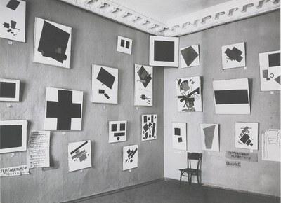 0,10 Exhibition 1915