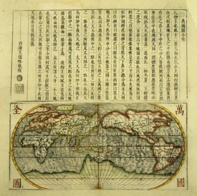 Giulio Aleni (1583–1649), Wàn Guó Quán Tú [Mappa completa dei Diecimila Regni] (sinozentrische Weltkarte), 1644; Bildquelle: Biblioteca Nazionale Braidense, Braidense, AB. XV. 34