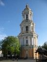 Glockenturm des Kiewer Höhlenklosters