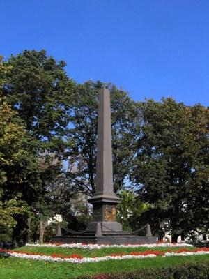 Denkmal der Lubliner Union