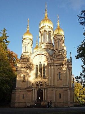 Russian Orthodox Church of Saint Elizabeth IMG