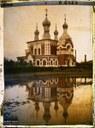 Orthodoxe Kirche in Harbin IMG