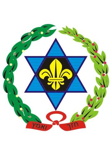 Der Semel Tnua, Symbol des Hashomer Hatzair IMG