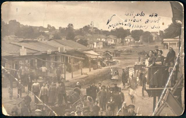 Marktplatz in Rzhyshchiv ca. 1900 IMG