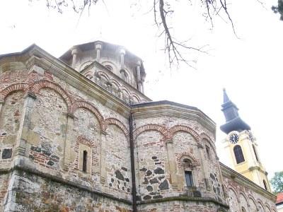 Novo Hopovo Monastery in the Fruška Gora Mountains, Serbia