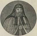 Petro S. Mohyla (ca. 1596–1647)
