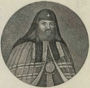St Peter Moghila (ca. 1596–1647)