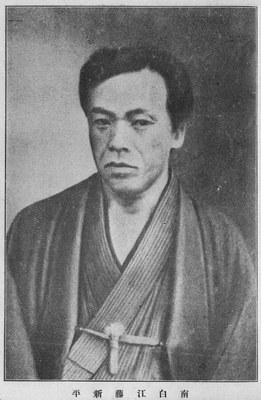 Fotograf: Eto Nanpaku, National Diet Library, Japan, Bildquelle: http://www.ndl.go.jp/portrait/e/datas/242.html?c=0