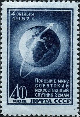 Soviet stamp shows Sputnik 1, unknown artist, 1957, source: Wikimedia Commons: https://commons.wikimedia.org/wiki/File:Sputnik-stamp-ussr.jpg, public domain.