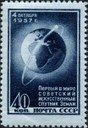 Soviet stamp shows Sputnik 1, unknown artist, 1957, source: Wikimedia Commons: https://commons.wikimedia.org/wiki/File:Sputnik-stamp-ussr.jpg, public domain.