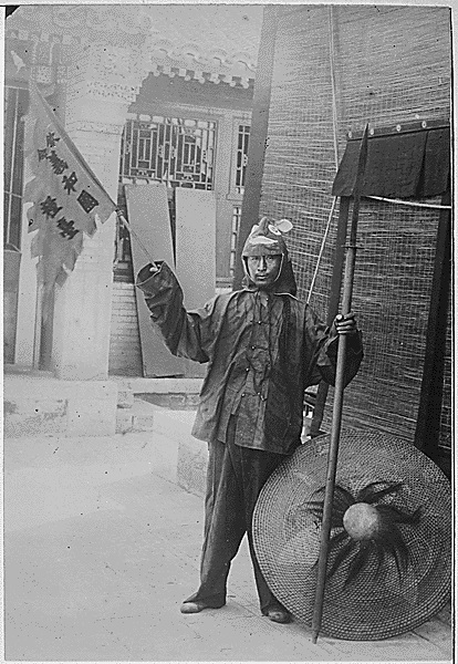 """Chinese """"Boxer"""", black-and-white photograph, 1900, unknown photographer; source: National Archives, https://research.archives.gov/id/530870, public domain."""