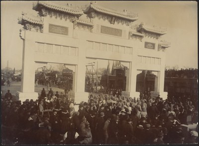 Dedication of Memorial Gateway Arch (Ketteler Memorial) in Peking, China, black-and-white photograph, 1903, unknown photographer; source: Digital Commonwealth, http://ark.digitalcommonwealth.org/ark:/50959/n8710222h, Creative Commons Attribution Non-Commercial No Derivatives License (CC BY-NC-ND), http://creativecommons.org/licenses/by-nc-nd/3.0/.